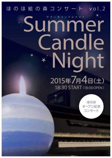 candle_1